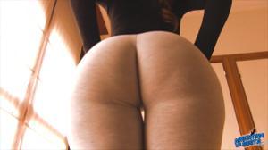 Девушка из Аргентины в леггинсах - скриншот #15